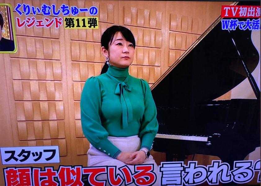 福岡選手 姉