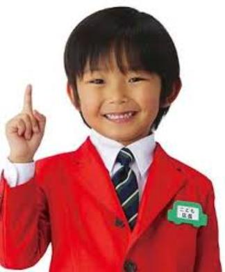 加藤清史郎 こども店長