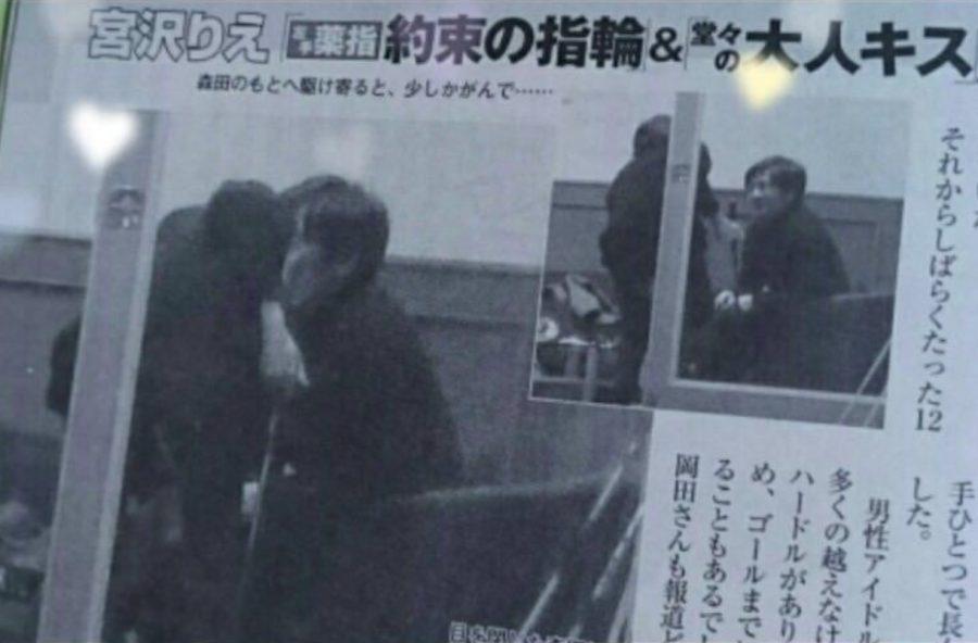 森田剛 宮沢りえ キス