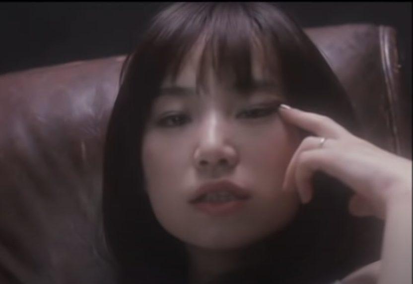 YUKI 2002 the end of shite