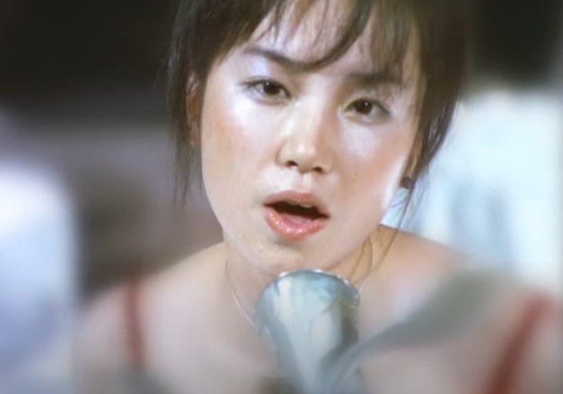 YUKI 1996 classic