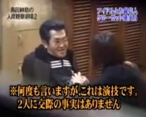 島田紳助 ほしのあき
